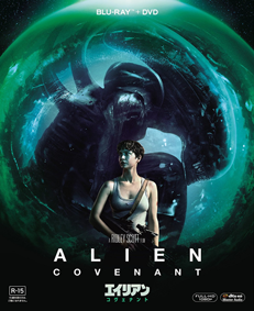 ALIENcovenant.png