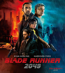 BladeRunner2049.png