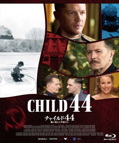 CHILD44.png