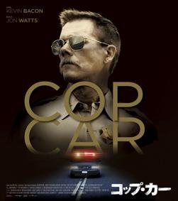 COP CAR.png
