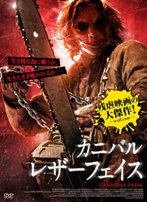 CannibalLeatherface.png