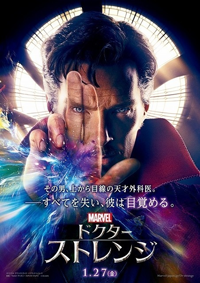 DoctorStrange.png