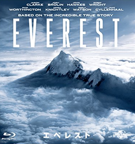 EVEREST.png