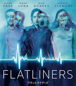 FLATLINERS.png