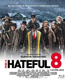 HATEFUL8.png