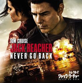 JACK REACHER NEVER GO BACK.png