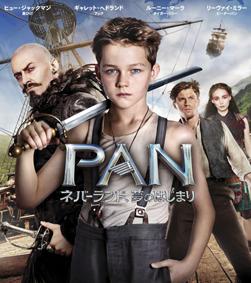 PAN.png