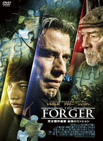 THE FORGER.png