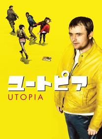 UTOPIA-1.png