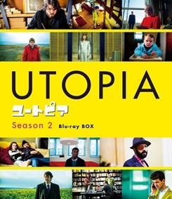UTOPIA2.png