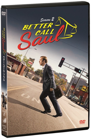 BETTER CALL SAUL2.png