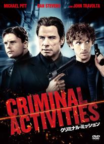 CRIMINAL MISSION.png