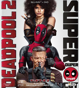 DEADPOOL2.png