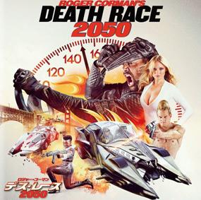 DeathRace2050.png