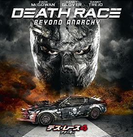 DeathRace4.png