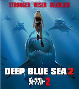 DeepBlue2.png