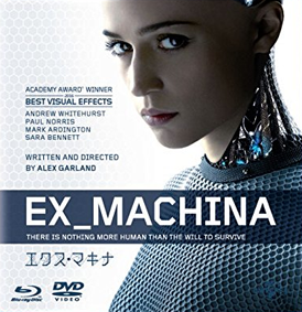 EX_MACHINA.png