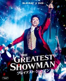 GreatestShowman.png