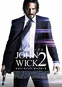 JOHN WICK2.png