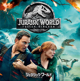 JurassicWorld5.png