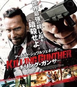 KillingGunther.png