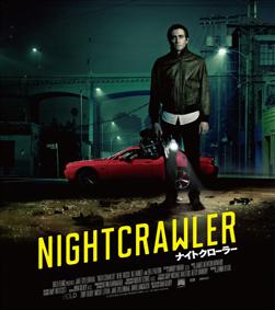 NIGHTCRAWLER.png