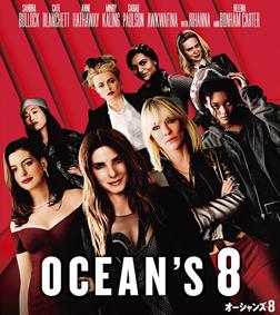 OCEANS8.png