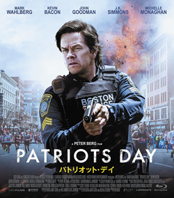 PATRIOTS DAY.png