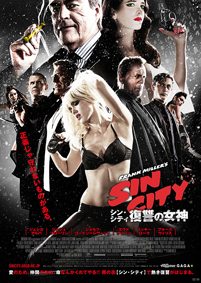 SIN CITY2.png