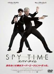 SPY TIME.png