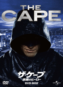 THE CAPE.png
