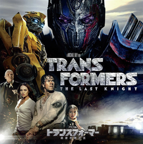 TRANSFORMERS5.png