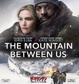 TheMountain.png